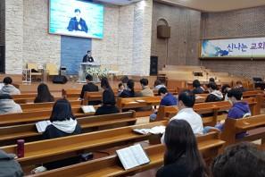 2021 부활절 학습, 세례, 입교식