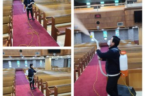 코로나 바이러스 예방을 위한 2번째 교회소독